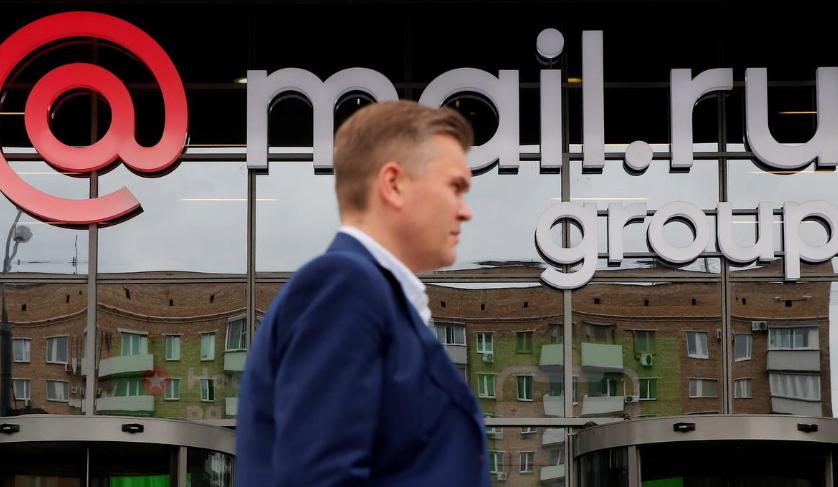 Rusya'nın Mail.Ru Hizmeti Huawei Cihazlarına Ön Yükleme Olarak Gelebilir
