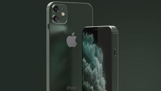 iPhone 9 Seri Üretimi Ertelenebilir