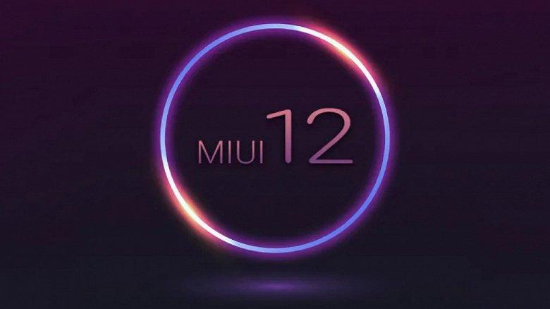 MIUI 12 Güncellemesi Alacak Telefonlar Listesi Büyütüldü