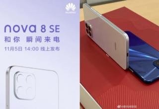 Huawei Nova 8 SE 5 Kasım'da Çıkacak